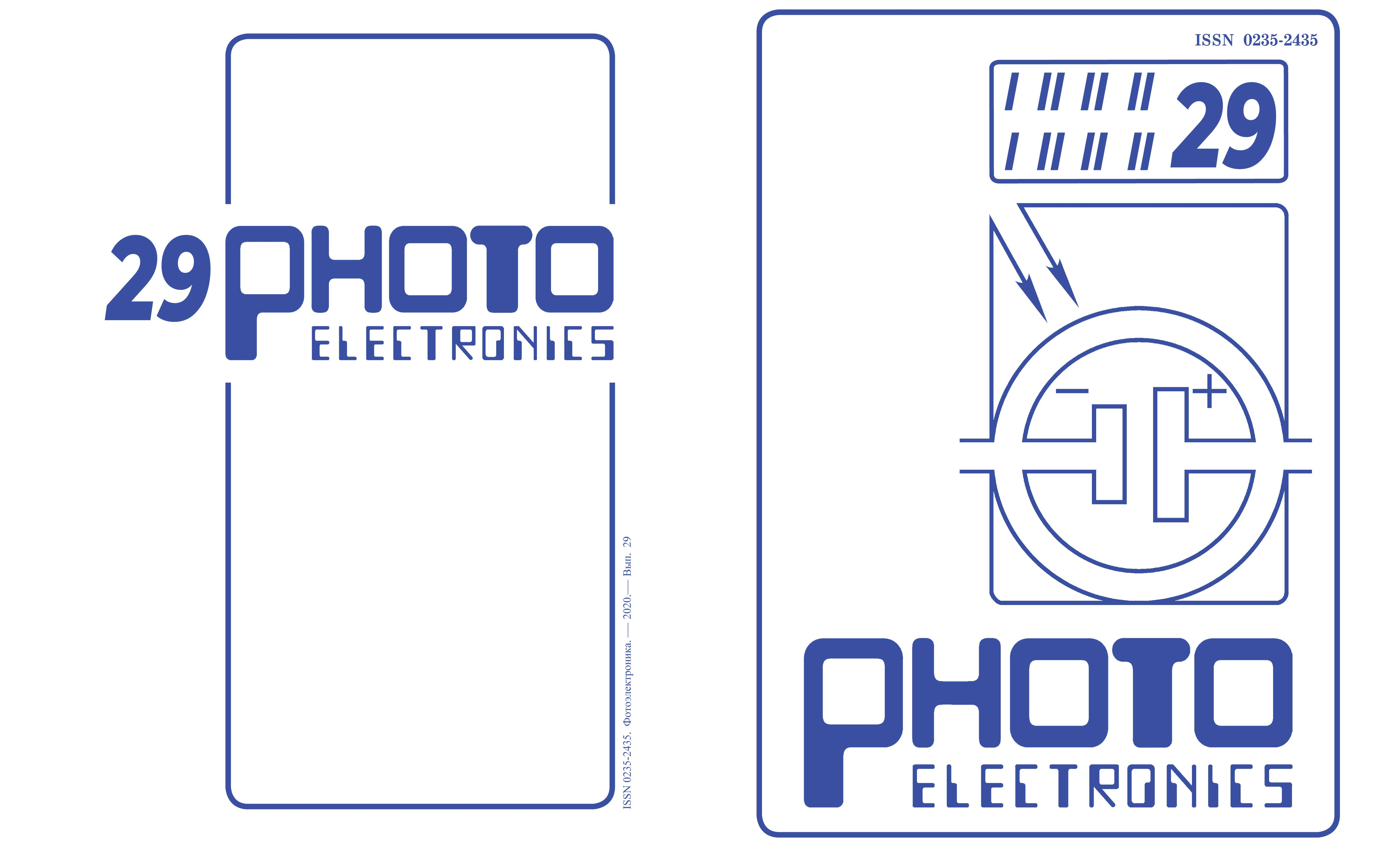 Cover for Photoelectronics 29