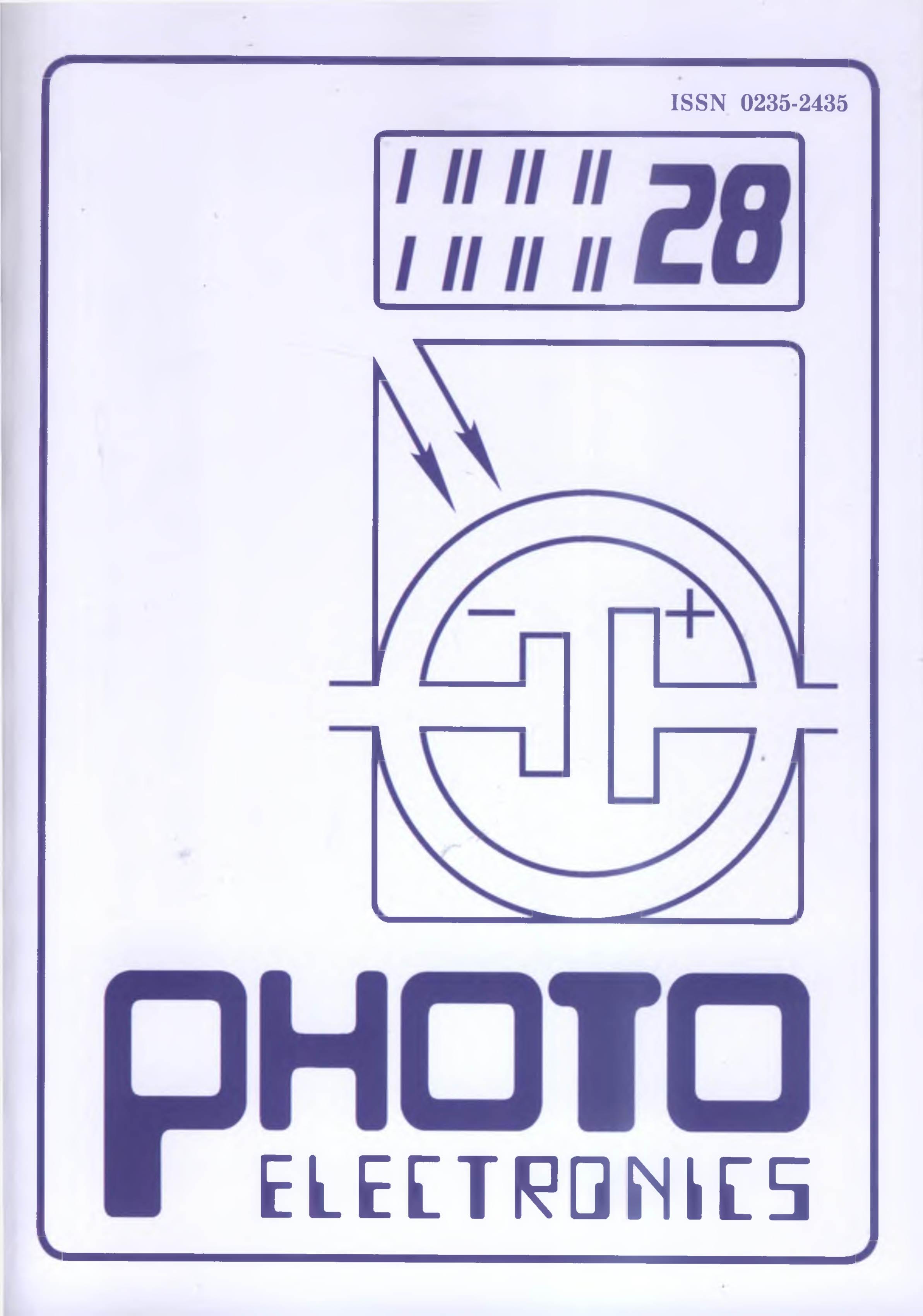 Обкладинка_Photoelectronics_28