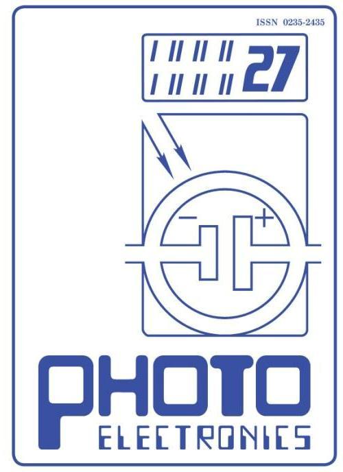 Photoelectronics_27